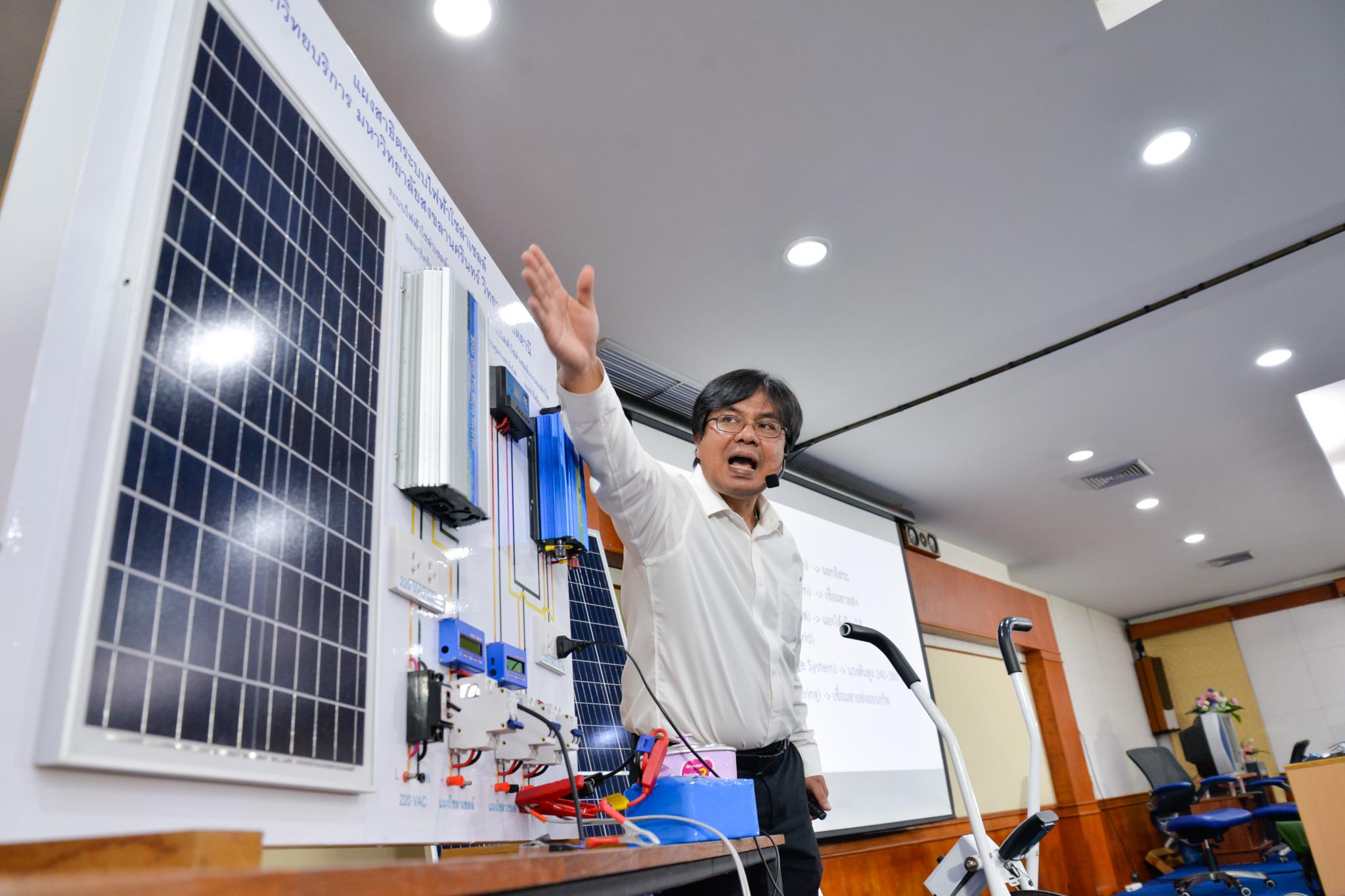 Solar Man 2nd-043